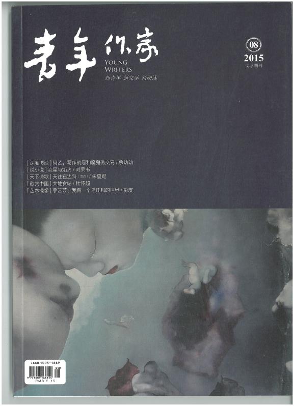 http://www.caiyiyun.com/files/gimgs/33_s45c-315081022560.jpg