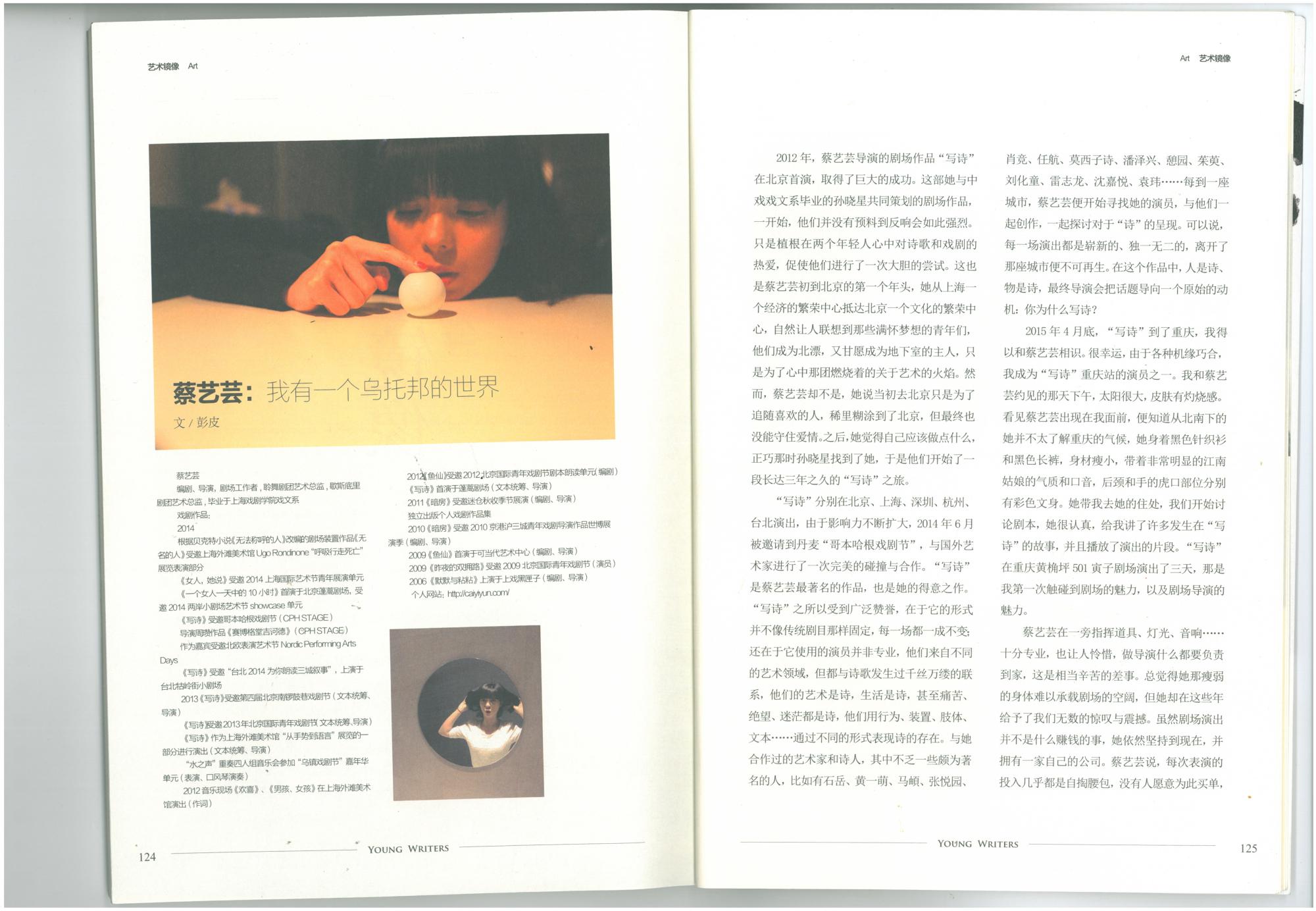 http://www.caiyiyun.com/files/gimgs/33_s45c-315081022571.jpg