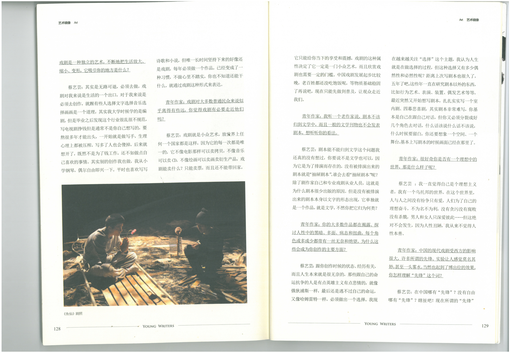 http://www.caiyiyun.com/files/gimgs/33_s45c-315081022582.jpg