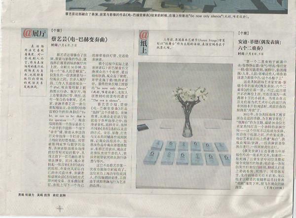 http://www.caiyiyun.com/files/gimgs/33_xinjinggg.jpg