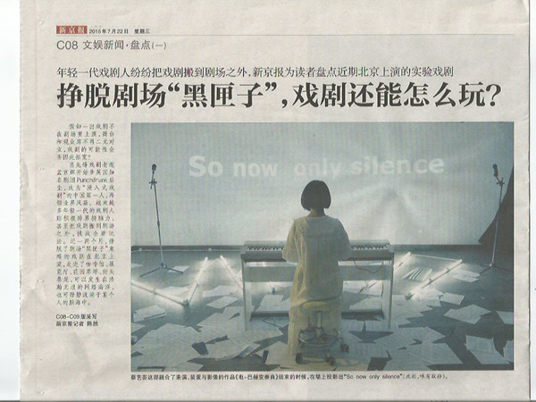 http://www.caiyiyun.com/files/gimgs/33_xinjinggggg.jpg